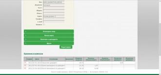 dialov-kapital-Agro-Ofis2